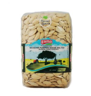 PUMPKIN SEEDS (NEVSEHIR) SALTED 400gr